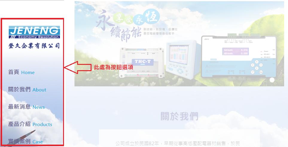 WEB5000-2_2
